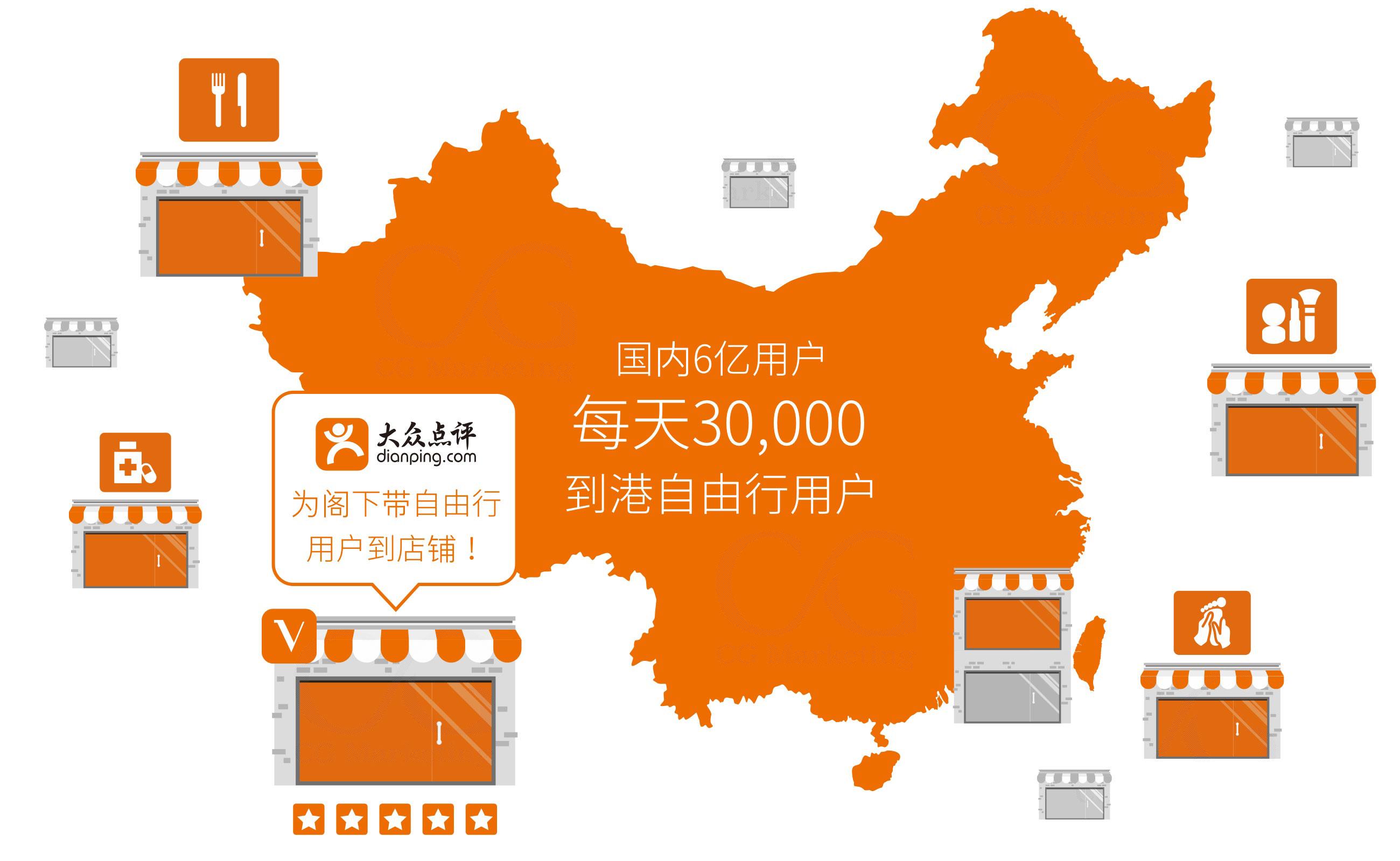 diaping_china_map