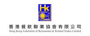 Partner - The HK Federation of Restaurants & Related Trades Ltd.
