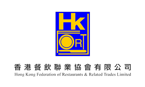 Hong Kong Federation of Restaurants & Related Trades Limited