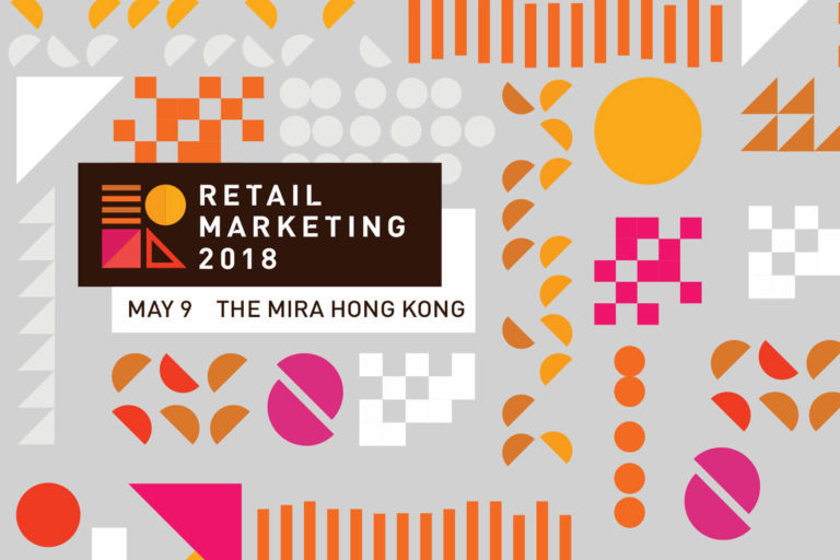 Retail Marketing 2018<br>2018年5月9日