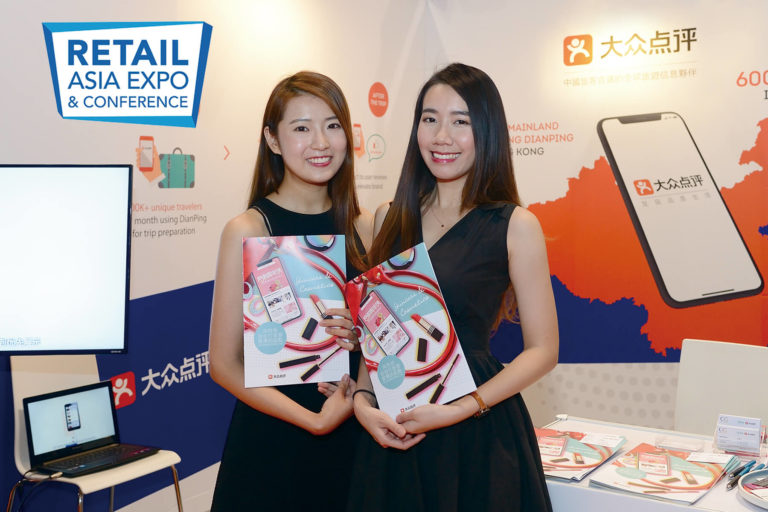 Retail Asia Expo 2018<br>20 June 2018