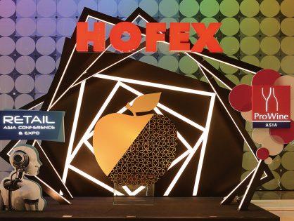 2019 HOFEX<br>2018年5月7-10日